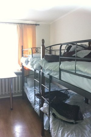 Gar'is Hostel : Our bunk beds!! Very comfy!!