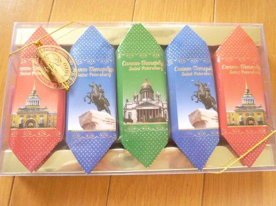 Park Inn By Radisson Pulkovskaya: 近くのスーパーで購入した、お土産用のチョコレート。