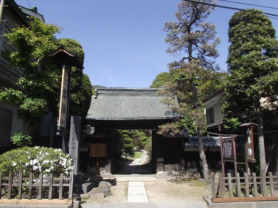 Honjin Iwanami House