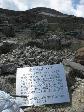 Nasu Ropeway : 登山道から茶臼岳山頂を望む