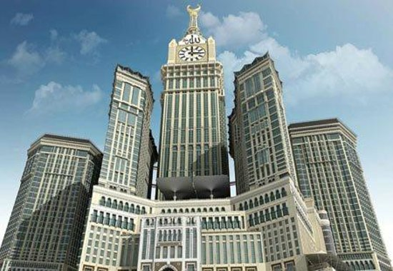 Makkah Clock Royal Tower, A Fairmont Hotel: Abraj Al Bait
