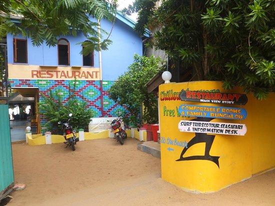 Arugambay Surf Resort: entrance
