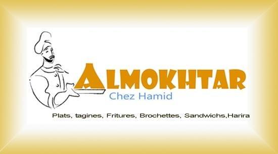 Restaurant Al Moukhtar: logo