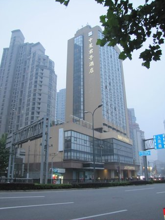 Ssaw Boutique Hotel Shanghai Bund From Renmin Road