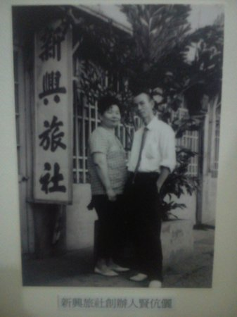 Hsin Hsin Hotel: the first founder couples