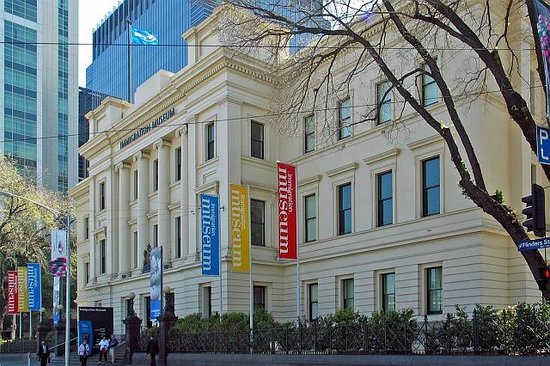 متحف الهجرة