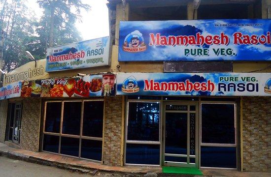 Manmahesh Rasoi Pure Vegetarian