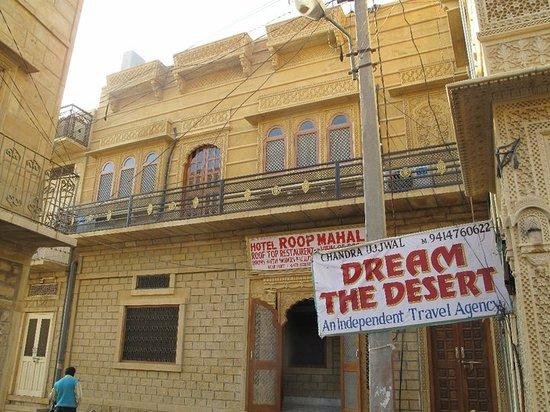 Photo of Hotel Roop Mahal Jaisalmer