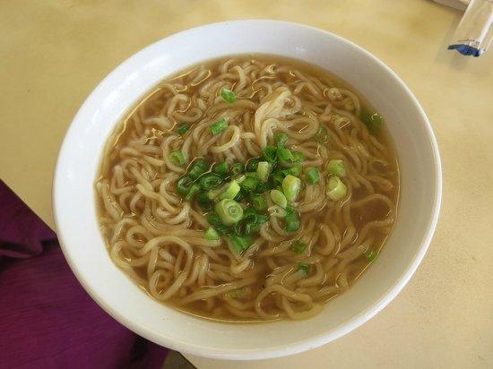 Hamura Saimin Stand: Hamura Samin Special Homemade Noodles