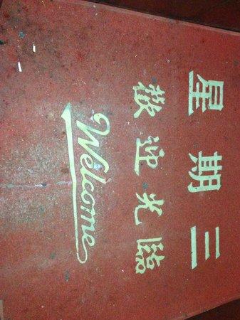 Oriental Pearl Grand Hotel : Run-down carpet in one of the elevator.