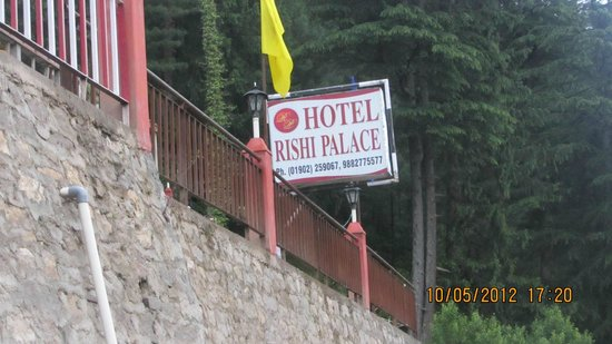 Hotel Rishi Palace : hotel view