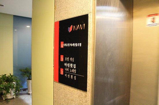 Viajante Navi Hotel: エレベーター 3階がフロント