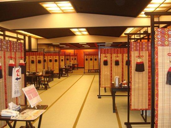Hotel Kameya Honten: 夕食の会場