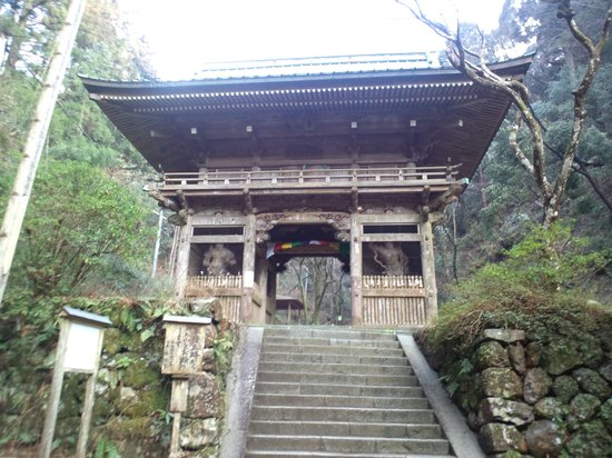 Mt. Makio Sefukuji Temple