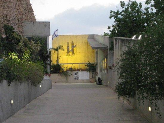 Palmach Museum : .