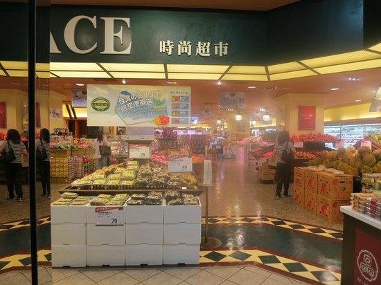 Jasons 超市