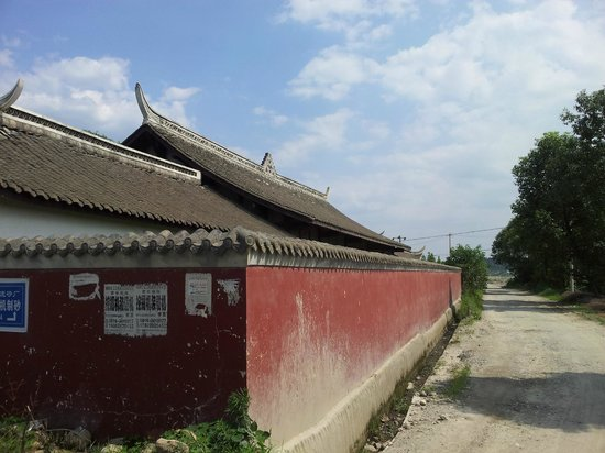 Former Residence of Li Bai : claimed birthplace