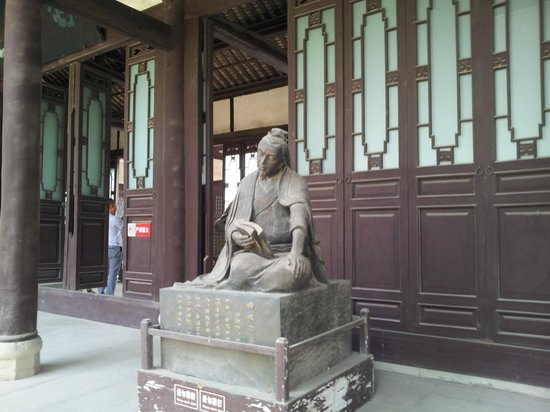 Former Residence of Li Bai : a famous poet