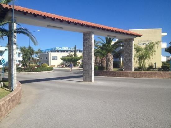 Hotel Corali: The Entrance