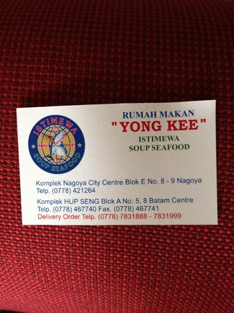 RM Yong Kee
