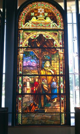 The Sherwin Miller Museum of Jewish Art: Stained Glass panel 1