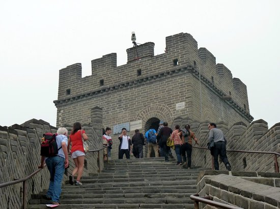 Juyong Pass of Great Wall : Beacon Tower 13 - the top.