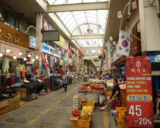 Seogwipo Maeil Olleh Market : Центральный район рынка