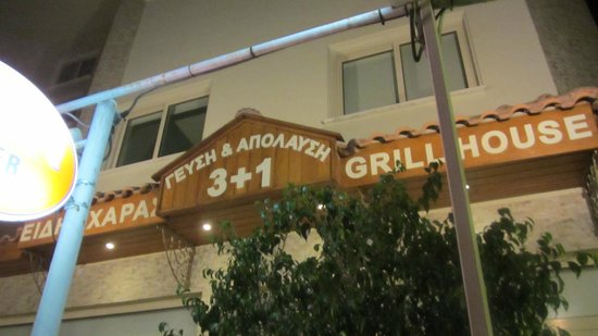 Tria Syn Ena Tavern Latsia