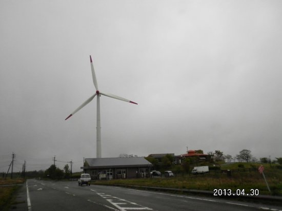 Ubuyama-mura, Япония: 風力発電機