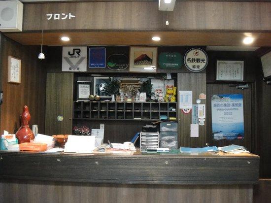 Matsuya: 宿フロント