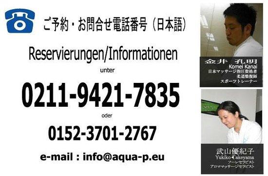 Aqua Plus: contact info