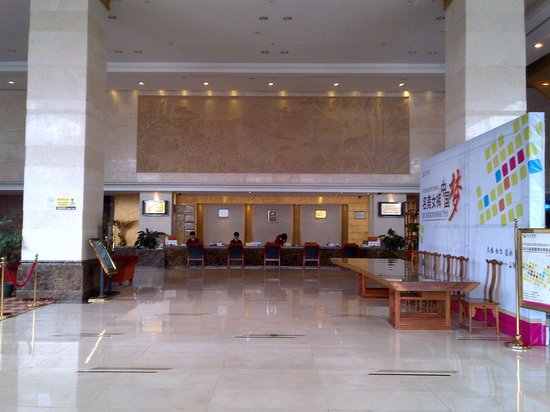 Vanguard Hotel : lobby