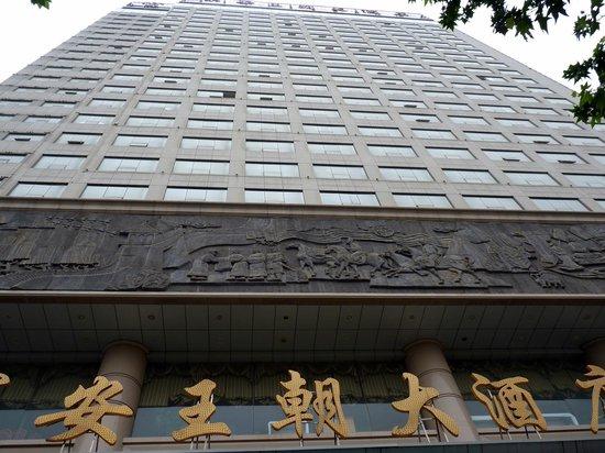 King Dynasty Hotel: Hotel exterior
