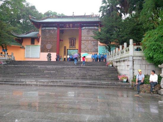 Nanhua Buddhist Temple
