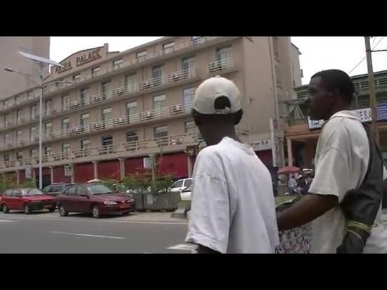 Hotel Akwa Palace : Akwa palace