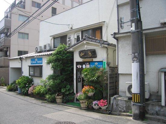 Ryokan Sansui Hiroshima : From Outside