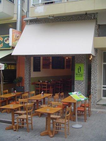 Thanasis Tavern