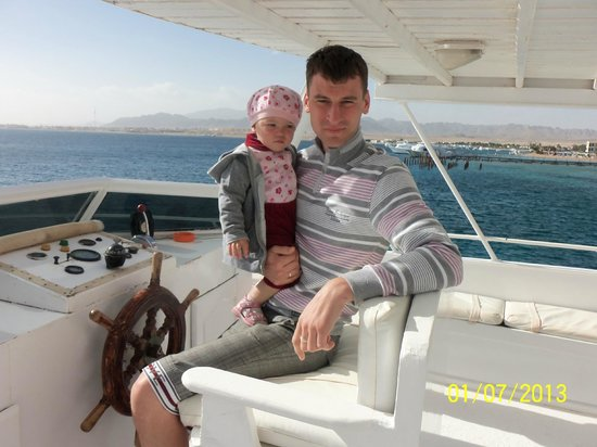 Caribbean World Resorts Soma Bay: я и дочка