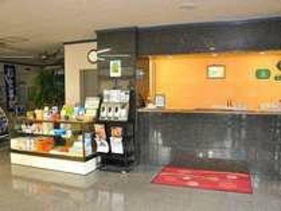 Business Hotel Matsukaze: フロント/売店