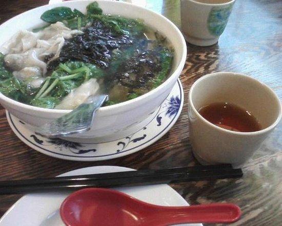 Dumpling Cafe: Large Wonton Soup (for two size)