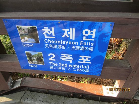 Cheonjeyeon Falls: Directions