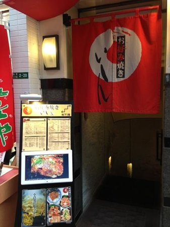 Okonomiyakiishin Picture