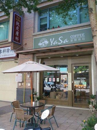 Ya Sa Coffee