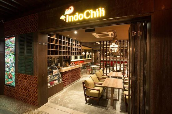 IndoChili @ Zion Road