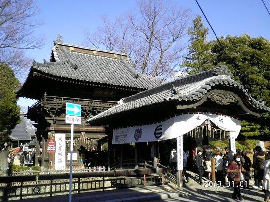 Ashikaga, ญี่ปุ่น: 鑁阿寺 山門 太鼓橋