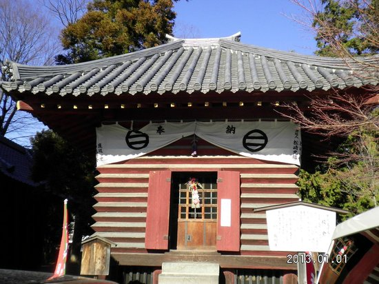 Banna-ji Temple: 鑁阿寺 大黒堂