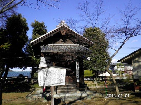 Banna-ji Temple: 鑁阿寺 蛭子堂