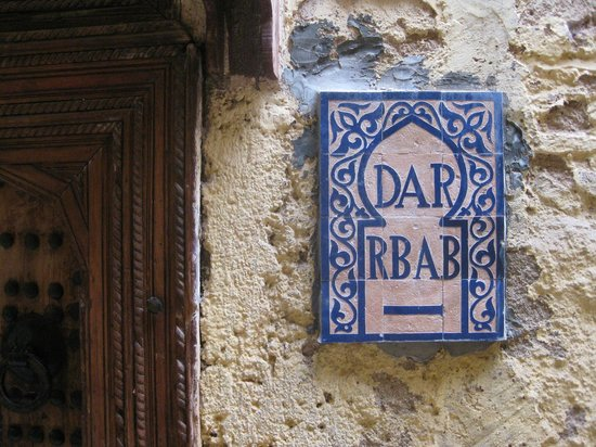 Dar Rbab: Entrance to the riad