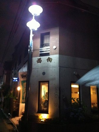 Family Inn Saiko: Hotel at night