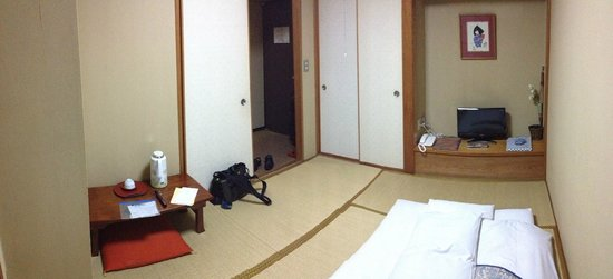 Keiunso: room